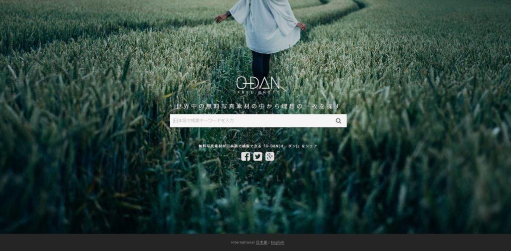 O-DAN