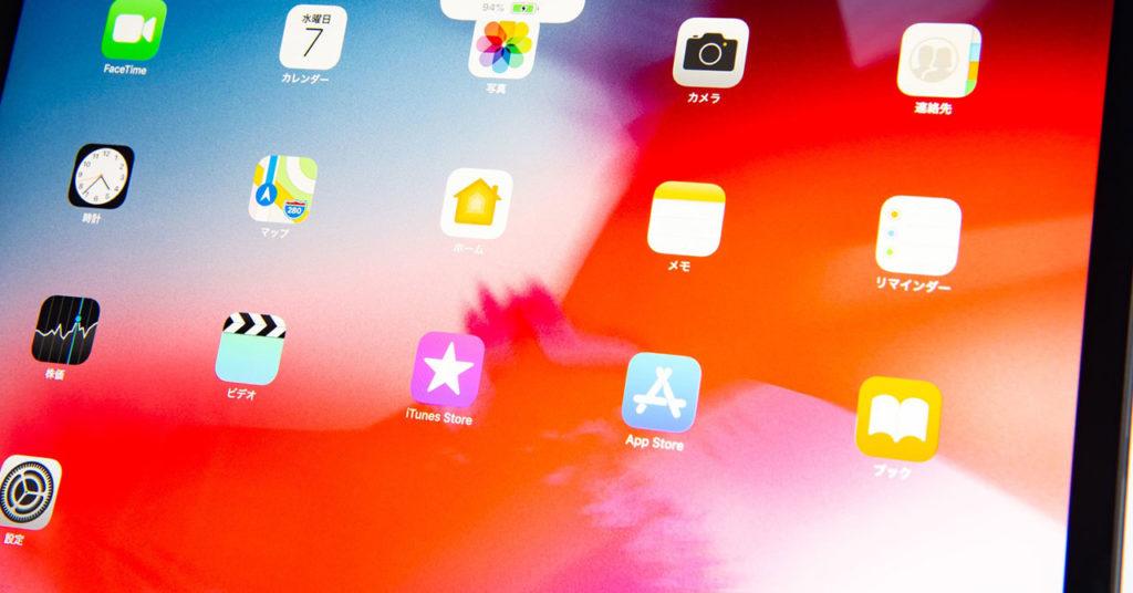 iPadのおすすめアプリ