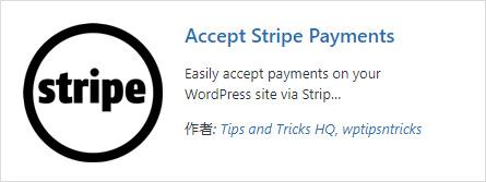 Accept Stripe Payments