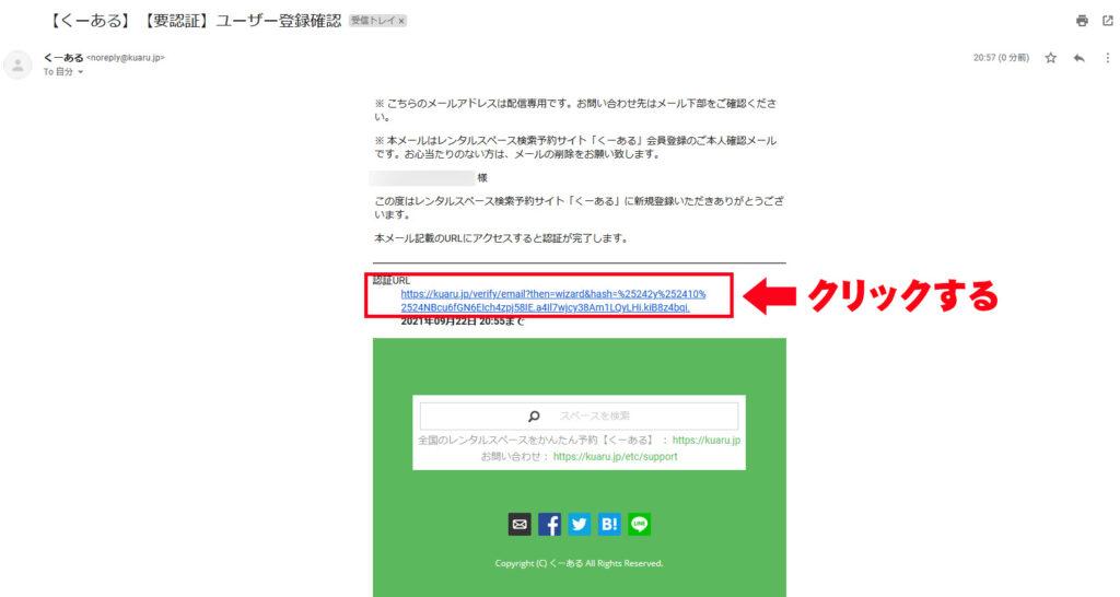 認証URL